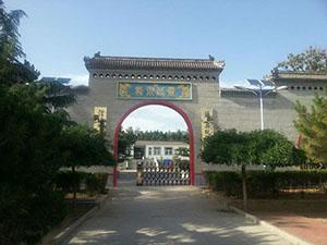 靖江龙泉公墓