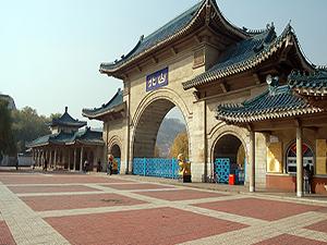 徐州北山公墓