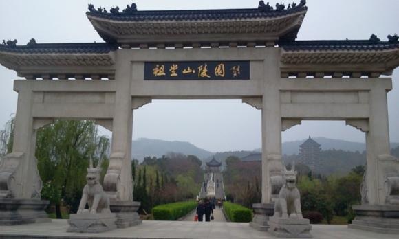 南京祖堂山公墓