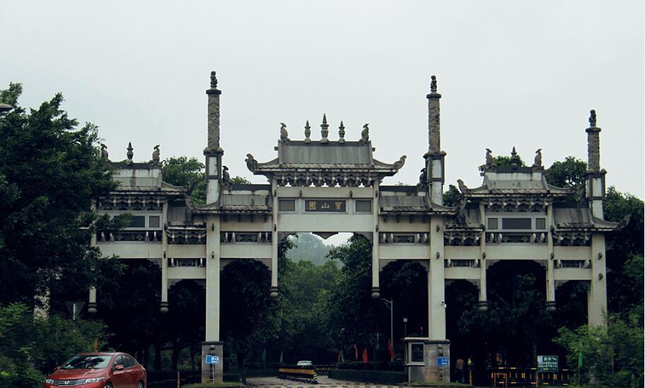 深圳市宝山园公墓