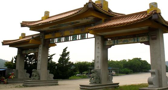 无锡青龙山公墓