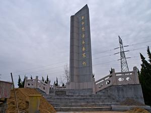 盐城市永安陵园