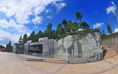 福州三山陵园