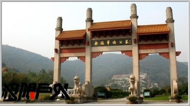 无锡华侨公墓