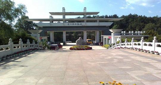 宝福山陵园