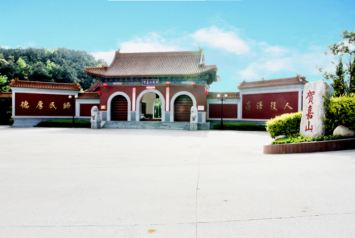 九江市贺嘉山陵园