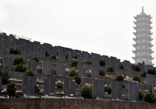 宁国市渡口公墓