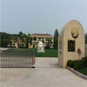 黄河纪念公园