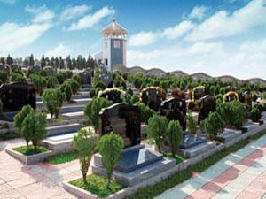 蚌埠市芦山公墓