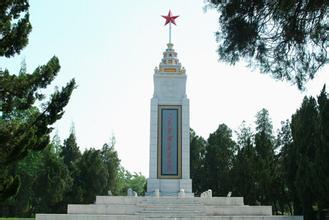 皖西烈士公墓