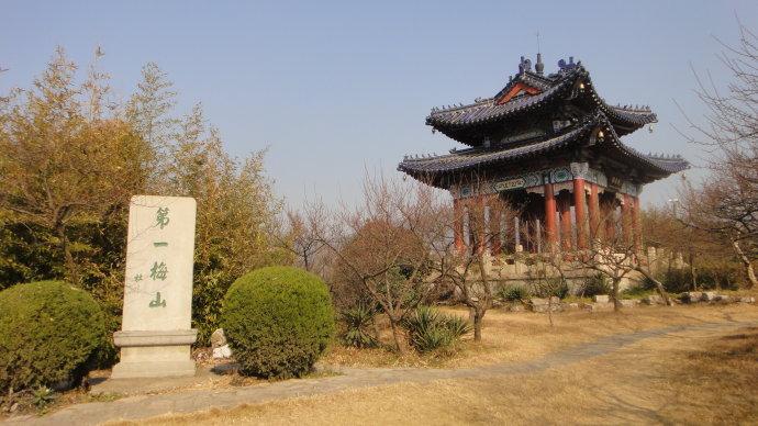 梅花山公墓