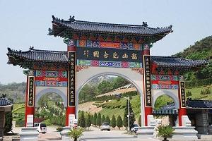 龙山纪念园