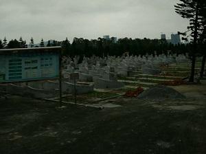 阳江市石猪山公墓