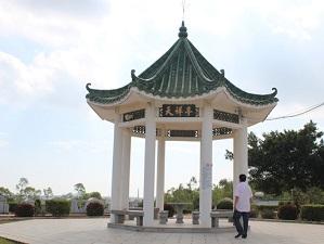茂名市凤岭陵园