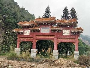 肇庆市五福墓园