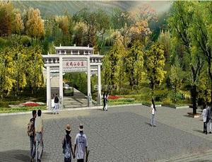 伏鹤山公墓