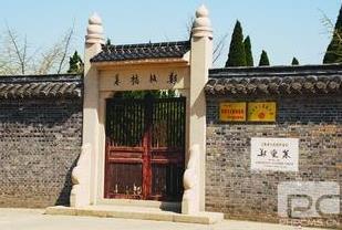 三门中心公墓