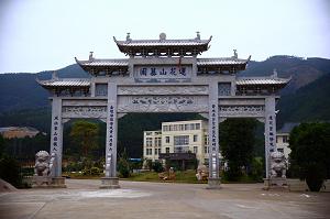 贵港市莲花山墓园
