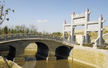 凤龙山文化艺术陵园