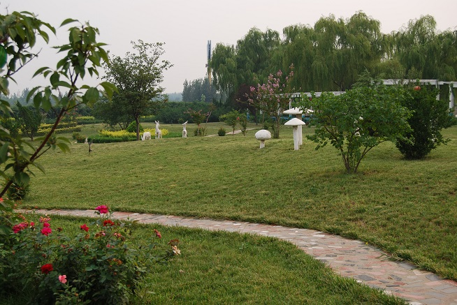 紫荆山陵苑
