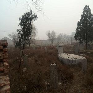 淇县铁西公墓
