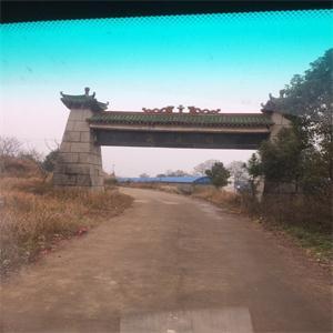 万寿山陵园