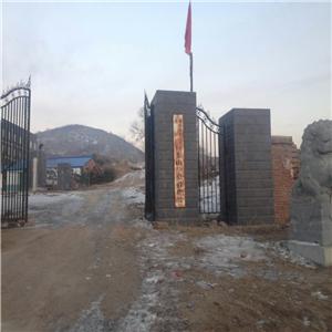 围场东山公墓