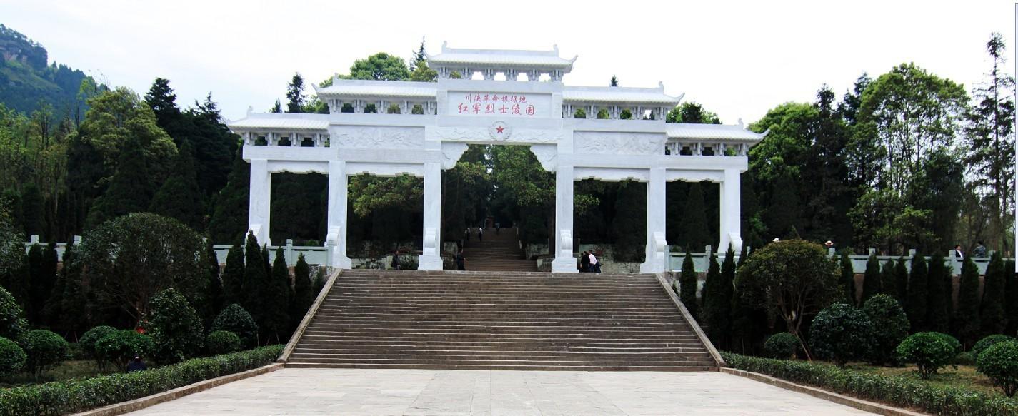 红军烈士陵园