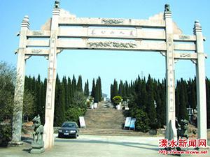 南京美人山公墓
