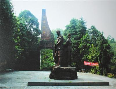 沐川烈士陵园