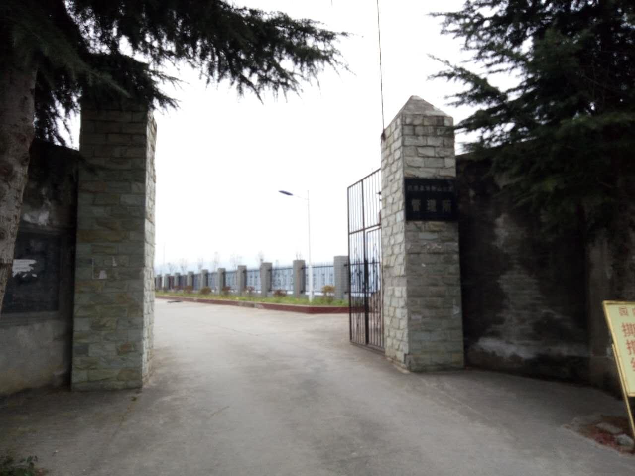 佛静山公墓