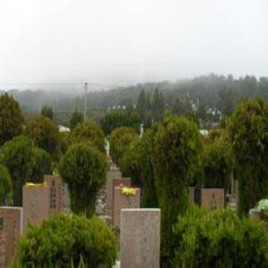 浠水县百龄园公墓