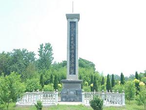 阜阳袁寨公墓