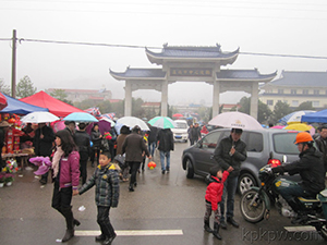 温岭中心公墓