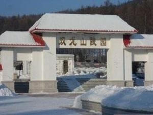 七岭双龙陵园