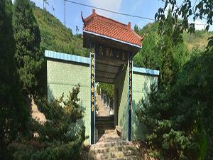 诸暨市凤凰山公墓