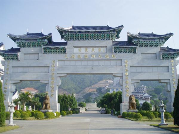 惠州市龙岩墓园