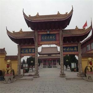 赵都陵塔陵