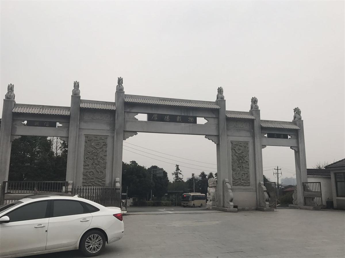 杭州龙居寺公墓