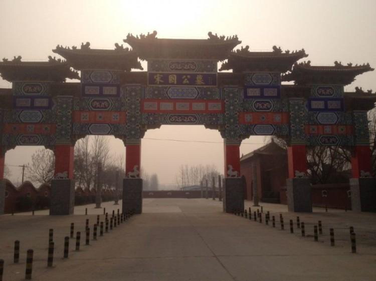 河南睢县凤凰湖风景图
