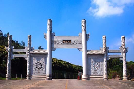 深圳市西丽报恩福地墓园