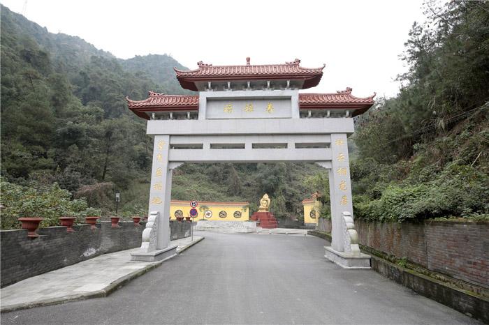 龙居山陵园
