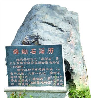 无锡舜柯山公墓