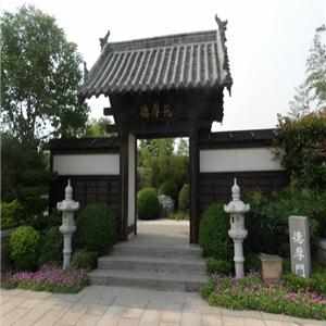河南福寿园