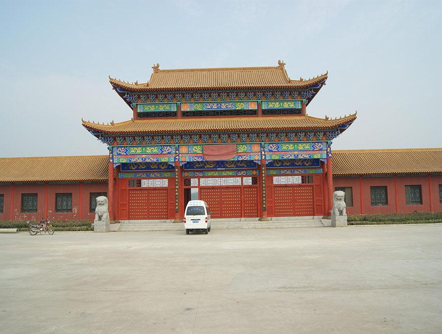 淮北市圣安福园公墓