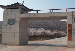 淮北榴园公墓