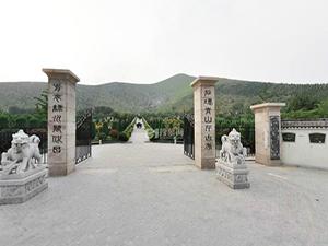 安徽徐里元宝山公墓