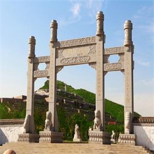 元氏县神岩山公墓
