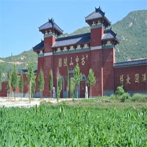 古中山陵园