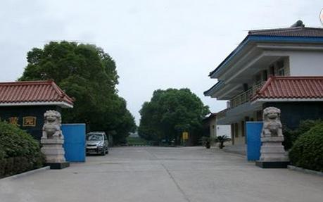 龙王山艺术陵园